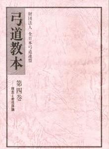 kyudolit006