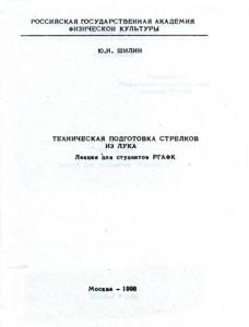 kyudolit023