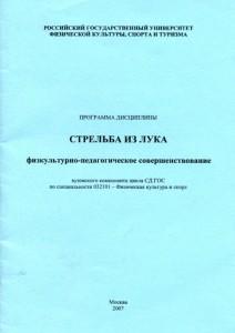 kyudolit027