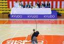 Международный семинар по Кюдо с участием принцессы Такамадо Хисако в Екатеринбурге, Европейский семинар в Санкт-Петербурге и Турнир по Кюдо с участием двух городов (23-24.06.2018)
