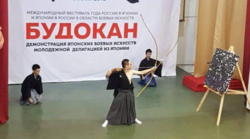 Khabarovsk2018Kyudo05