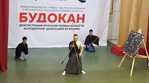 Khabarovsk2018Kyudo06